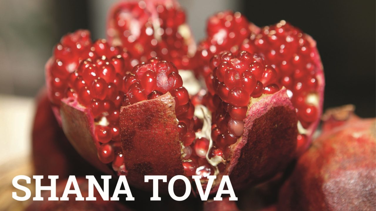 SHANA TOVA!