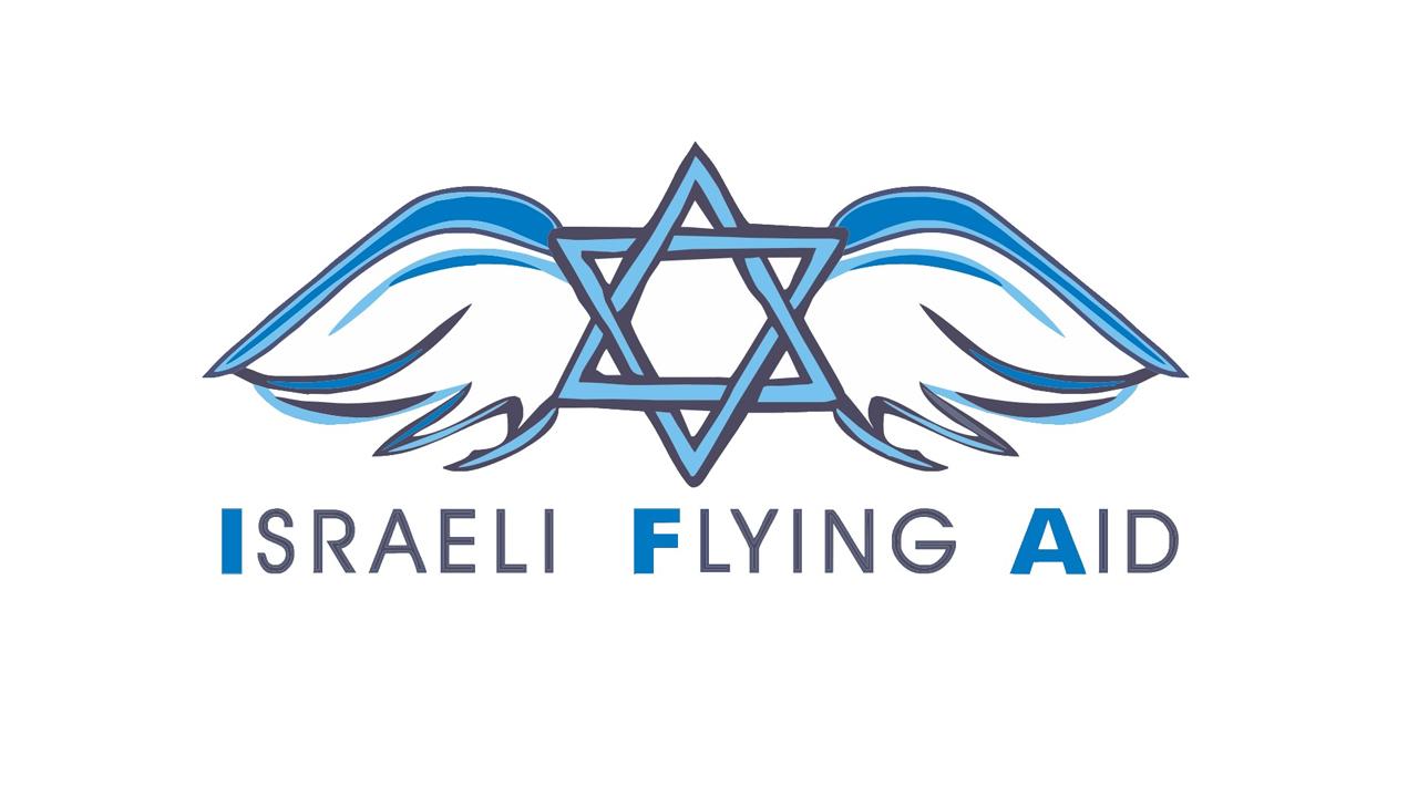 INTRODUCING: ISRAELI FLYING AID